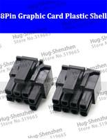 Freies Verschiffen 30 teile / los ATX / EPS PCI-E GPU 4,2mm 5557 8 p (6 + 2) Pin männlichen Stromanschluss Gehäuse Kunststoff Shell Für PC Power