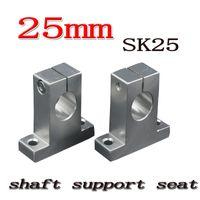 Wholesale- SK25 SH25A 25mmリニアシャフトサポート25mmリニアレールシャフトサポートXYZテーブルCNC部品