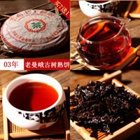 2003 г. Чай пуэр, 357 грамм старого чая пуэр, темно-красный, сладкий мед, старый чай пуэр, бесплатная доставка