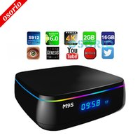 Android Boxes M9S Mix 2G 16G Amlogic S912 Octa Core OTT Tv Box Dual Wifi Bluetooth Google Streaming Media Player