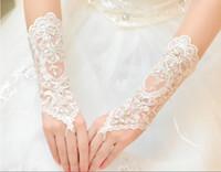 2017 nuovo guanto da sposa vendita calda guanti da sposa senza dita con perline bianco / avorio abito da sposa elegante Stock Accessori da sposa