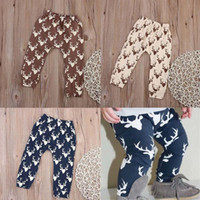 Baby Boy Girls Harem Pants Toddler Kids SweatPants Joggers Elastic Bottom 0-4T