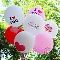 Мини 500 шт. 10 дюймов настроившиеся круглые объявления Balloons Печать с логотипом для праздничных украшений фестиваля партии поставки