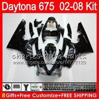 8 подарков 23 цвета для Triumph Daytona 675 02 03 04 05 06 07 08 Daytona675 черный 4HM22 Daytona 675 2002 2003 2004 2005 2006 2007 2008 обтекатель