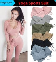 HOT Women s Tracksuit Yoga Pant Running Sports Clothing Fitness Tights  Compression Gym Sportswear Sport Suit Yoga Sets 12 Piece M895 49ced8d3677