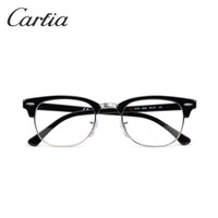 5154 half- frame acetate optical frames reading glasses vinta...