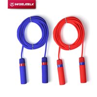 Adjustable Sponge Jump Rope Group Skip Rope colored Comprehe...