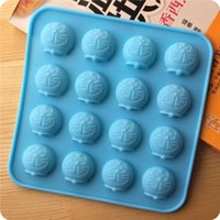 Cartoon Doraemon Cake Chocolate Baking Moulds 16 Holes Cooki...