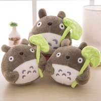 Hot lovely plush toy my neighbor totoro plush toy cute soft ...