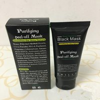 SHILLS Deep Cleansing Black MASK 50ML Masque facial Blackhead Shills Deep Cleansing Black MASK Masque facial peeling