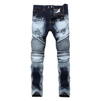 Mens Skinny Jean Distressed Slim Elastic Jeans Denim Biker J...