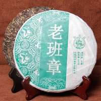 C- PE108 Yunnan Puerh raw tea 357g Ancient trees Puer tea Yun...