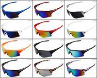 desenhador marca parafuso Sob Mens Sport Sunglasses Óculos Mulheres pavimentos óculos de sol feminino gafas woamn Goggle Óculos de pesca navio livre