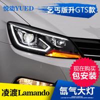 POUR Volkswagen phare assemblée LED Du Du GTS lampe avec double lentille optique modifiée phares au xénon version rouge