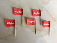 Mini Arabische Flagge Papier Food Picks Abendessen Kuchen Zahnstocher Cupcake Dekoration Obst Cocktail Sticks Partei Liefert
