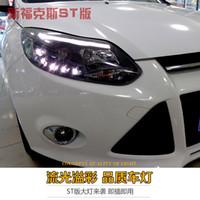 POUR Xiushan dédié aux 12 nouvelles lentilles bifocales à phares Fawkes modifiées avec un phare au xénon