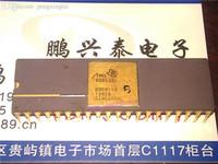 TMS9901. TMS9901JDL. TMS9901JDL-95 ، واجهة نظام قابلة للبرمجة ic / خمر الذهب 40 دبابيس حزمة CDIP السيراميك. رقائق الدوائر المتكاملة