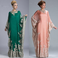 Elegant Coral Arabic Kaftan Evening Dresses With Long Sleeve Applique Lace Formal Party Gowns Dubai Abaya Custom Made
