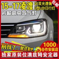 POUR Ling Du Yu Ling de phare assemblée 5 ou Q5 modifiée lentille de lampe au xénon Hella avec une lumière élevée sur la mise à niveau