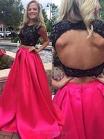 2021 вечернее платье атласная Тюль Scoop шеи бальное платье развертки Поезд с Бисероплетение Русалка Пром платья 2018 года