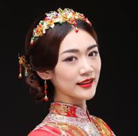 2018 Çin gelin düğün kostüm takı yeni Coronet kafa Bob adım sallamak