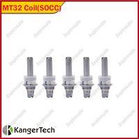 KangerコイルユニットMT32コイルSOCCコイルJanpaneseの有機コットンの芯100%Artheric Evod Protank