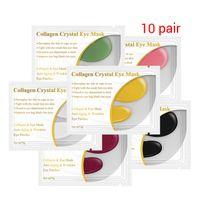 Collagen Eye Mask Eye Serum للبقع للعين Dark Circle Eye Bag Anti-Ageing hydrogel patches Skin Care