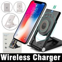 Best Wireless Charger Adjustable Folding Holder Stand Dock F...