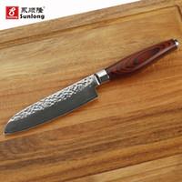 5 인치 샤프 산 토쿠 나이프 요리사의 칼 다마스커스 강철 도구 일본어 야채 칼 고급 색상 나무 핸들 부엌 칼