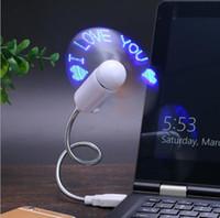 Новый гибкий светодиодный Флэш USB вентилятор с дисплеем температуры в реальном времени мягкие лезвия USB гаджеты высокое качество