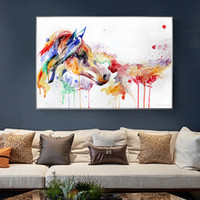 Wall art canvas, animal painting, watercolor picture. Ma Yin...