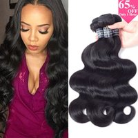 Brazilian Virgin Body Wave Weft 3 Bundles Natural Black Colo...