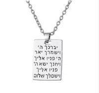 Israël Creux Hamsa Ethnique Mensudaica Collier Pendentif Pendentif Message Gravé Avec Le Mot En Hébreu Bijoux Juifs