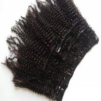 인간 머리카락 확장에 8 조각 / 세트 클립 브라질 레미 헤어 100 그램 4B 4C 아프리카 클로킹 인간의 머리카락 연장에 곱슬 클립