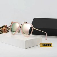 Top Quality New Fashion Occhiali da sole Uomo Donna cc Eyewear Designer Brand Occhiali da sole Matt Leopard Gradient UV400 Lenti Box + Custodie borsa # 1136