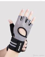 HTZYHSTORE новая тяжелая атлетика фитнес-перчатки половина пальцев спортивные перчатки дышащие наручи