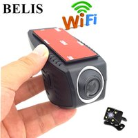 Dual lens1080p wifi car dvr recorder camera with rear view R...