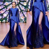 Royal Blue Mermaid Prom Dress Sexy Beads Lace Applique Long Sleeve Party Gowns Stylish Elegant Sweep Train Evening Dress Women Formal Wear