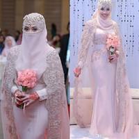 화려한 아랍어 무슬림 웨딩 드레스 2019 높은 목 레이스 Applique 긴 소매 껍질 핑크 웨딩 가운 랩과 신부 드레스