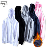 Men Women Hoodie Sweatshirt Hip Hop Street Wear Solid Color ...