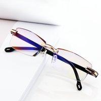 Новые бескаркасных Алмаз очки для чтения обрезки Пресбиопические очки анти синий старики очки для чтения