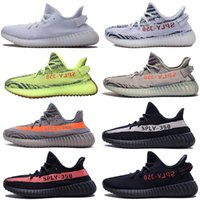 2018 Update Blue Tint Frozen Yellow Zebra 350 V2 Triple Crea...