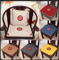 Ethnic Embroidery Vintage Chair Seat Cushion Cotton Linen Ho...
