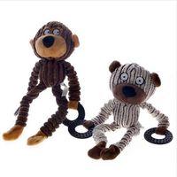 Holapet 1 Pc Animal Projetos Brinquedos Para Cachorro Pet Filhote de Cachorro Mastigar Squeaker Squeak Plush Sound Toy Produtos para Animais de Estimação Para Cães Pequenos Animais de Estimação - 2 estilos