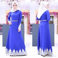 Blue Muslim Evening Dresses High Neck Long Sleeves Satin Pro...