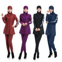 Giacca 3 pezzi + cappello + pantaloni Donna Plus Size Floral Swimwear musulmano stampato Hijab Muslimah islamico