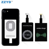 Qi Wireless Power Charger Receiver Module r Film Wireless Ch...