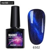 10ML Mıknatıs Kedi Gözler Boyası Bukalemun Manyetik Etkisi Tırnak Üst Kat UV Oje Led Nail Coat 5 Renkler Kapalı Soak