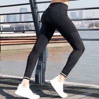 Women Yoga Pants High Elastic Fitness Sport Leggings Tights ...