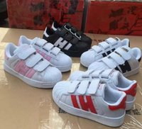 2018 classical kid shoes boy girls casual shoes shell fashio...